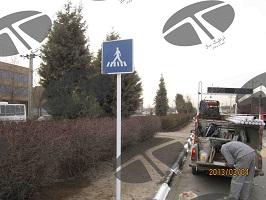 کسب در آمد از نصب تجهیزات ترافیکی