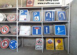 ساخت فوری تابلوهای ترافیکی در فروشگاه لوازم ترافیکی