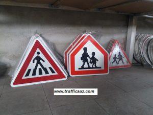 فروش ویژه علائم راهنمایی و تابلوهای جاده ای