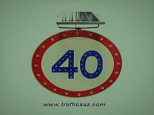 سایت خرید تابلوهای ترافیکی خورشیدی