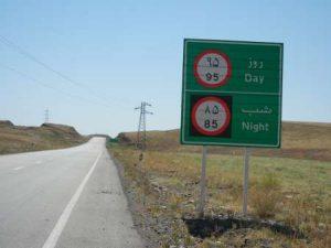 تولید تابلو جاده ای