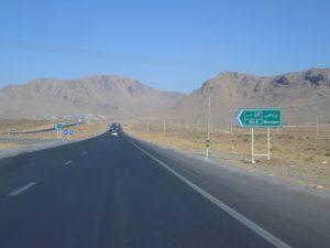 انواع تابلوی جاده ای