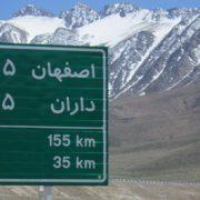 تابلوی جاده ای اصفهان