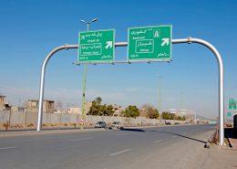 تابلوهای جاده ای شیراز
