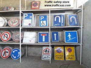 فروش تابلو ترافیکی