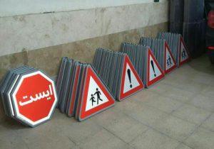 تابلو ترافیکی شبرنگ